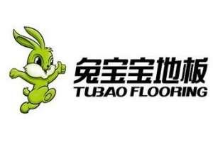 兔宝宝旗下产业基金与青岛裕丰签订投资协议巩义